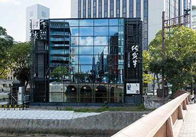 オ・ボルドー・福岡の外観写真